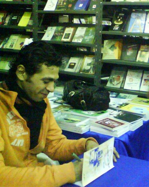 موقع الكتابة الثقافي tariq imam 1