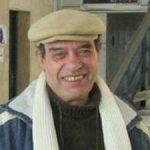 محسن يونس