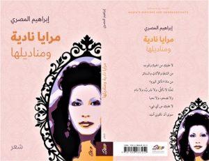 موقع الكتابة الثقافي writers 108