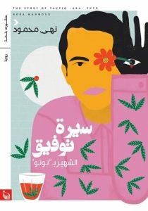 موقع الكتابة الثقافي writers 32