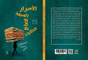 موقع الكتابة الثقافي writers 37