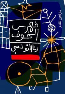 موقع الكتابة الثقافي writers 58