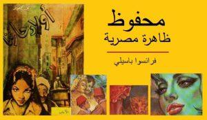موقع الكتابة الثقافي writers 59