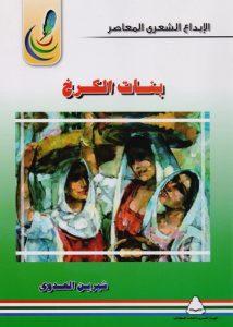 موقع الكتابة الثقافي writers 6