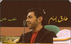 موقع الكتابة الثقافي tariq imam