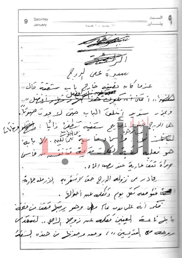 موقع الكتابة الثقافي saaid kafrawy 2
