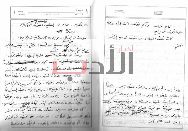 موقع الكتابة الثقافي saaid kafrawy 3