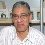 محمد عيد إبراهيم