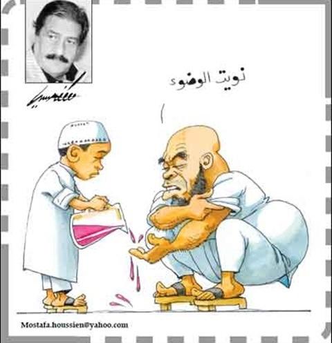 موقع الكتابة الثقافي كاريكاتير 02