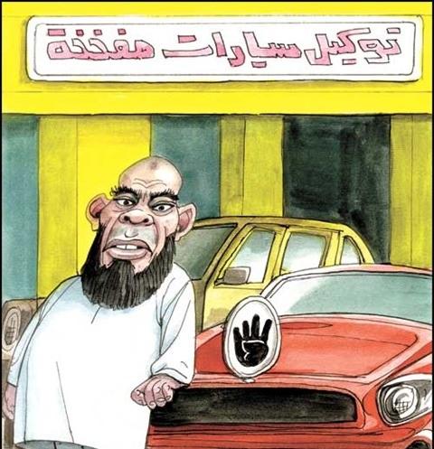 موقع الكتابة الثقافي كاريكاتير 11