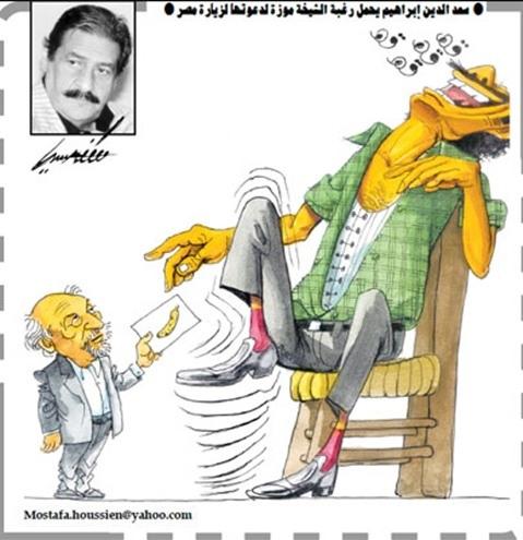 موقع الكتابة الثقافي كاريكاتير 13