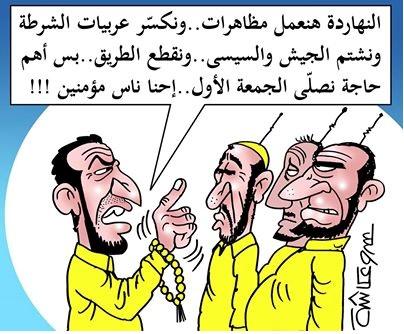 موقع الكتابة الثقافي كاريكاتير 14
