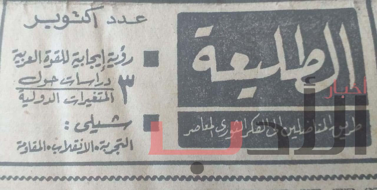 موقع الكتابة الثقافي ملف المجلات 07