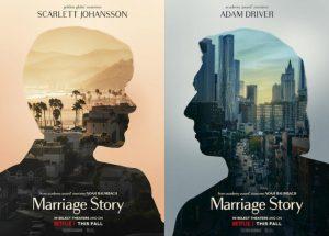 قصة زواج