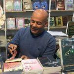 محمد فيض خالد