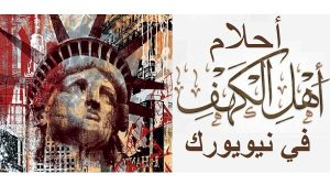 موقع الكتابة الثقافي uncategorized 663
