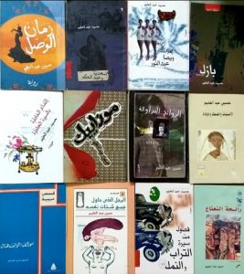 كتب حسين عبد العليم
