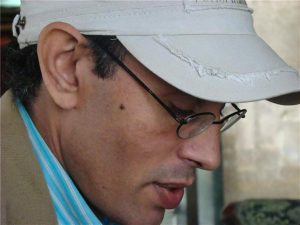 عماد أبو صالح