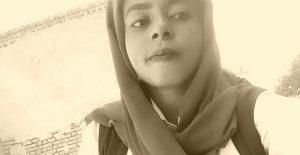 نسرين محمد