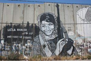 فلسطين مقاومة