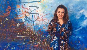 ريم نجمي