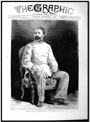 رسم لأحمد عرابي تصدر الصحف الإنجليزية بتاريخ 4نوفمبر1882م – أسفلها تعليق عرابي باشا في محبسه بالقاهرة