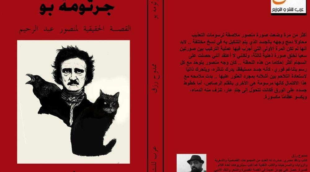 موقع الكتابة الثقافي writers 1