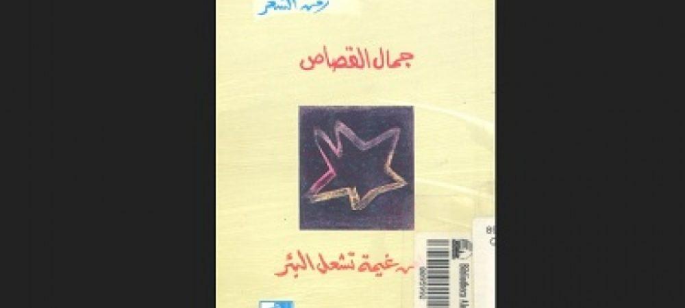 موقع الكتابة الثقافي writers 14