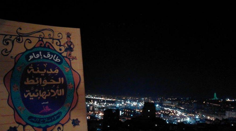 موقع الكتابة الثقافي writers 43