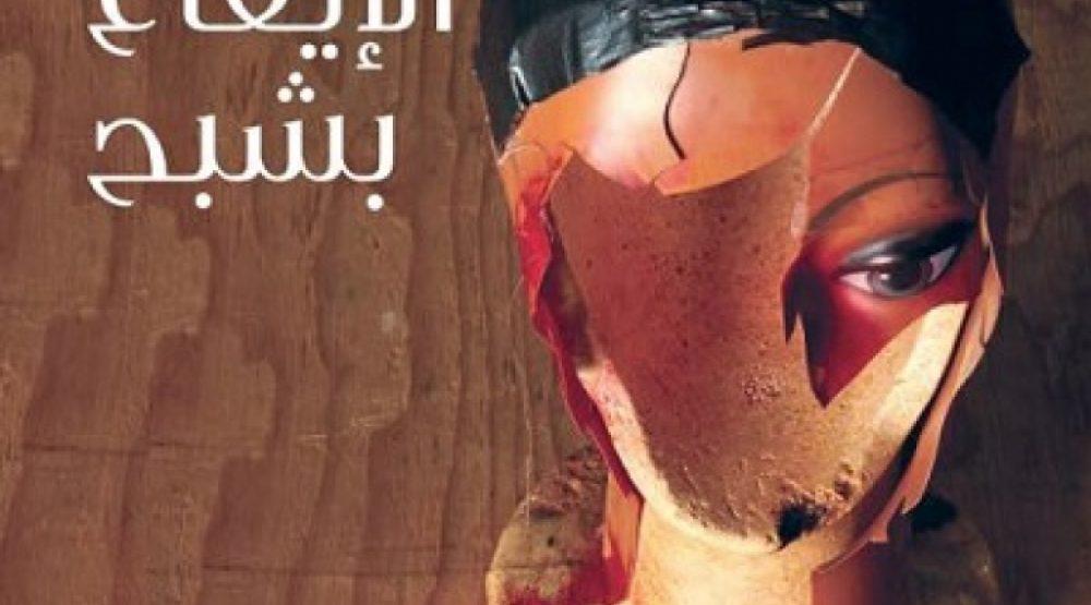 موقع الكتابة الثقافي writers 55