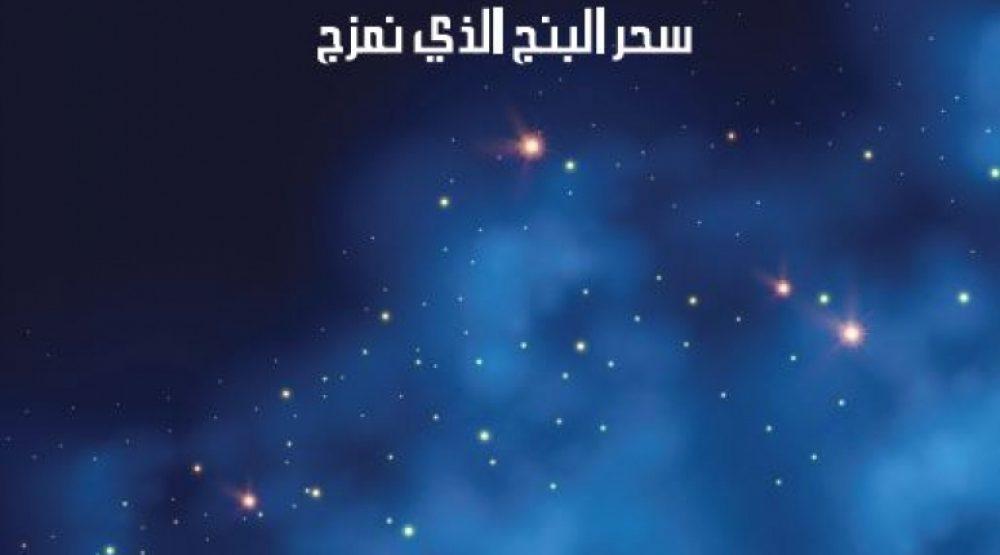 موقع الكتابة الثقافي writers 60