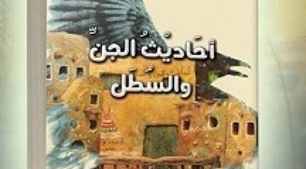 موقع الكتابة الثقافي writers 64