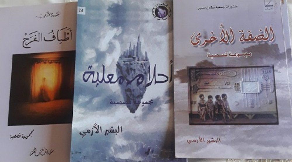 موقع الكتابة الثقافي writers 65