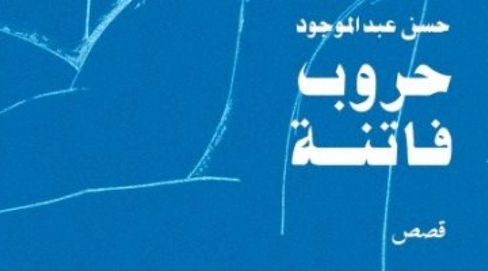موقع الكتابة الثقافي writers 67
