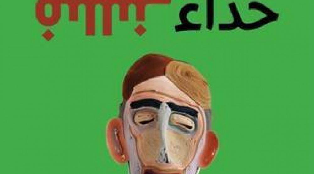 موقع الكتابة الثقافي writers 69