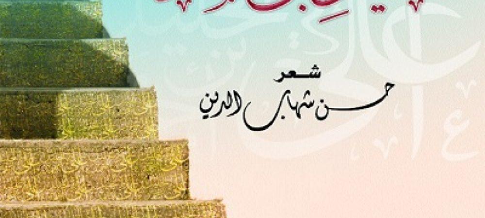 موقع الكتابة الثقافي writers 7