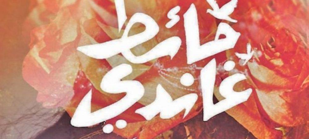 موقع الكتابة الثقافي writers 70