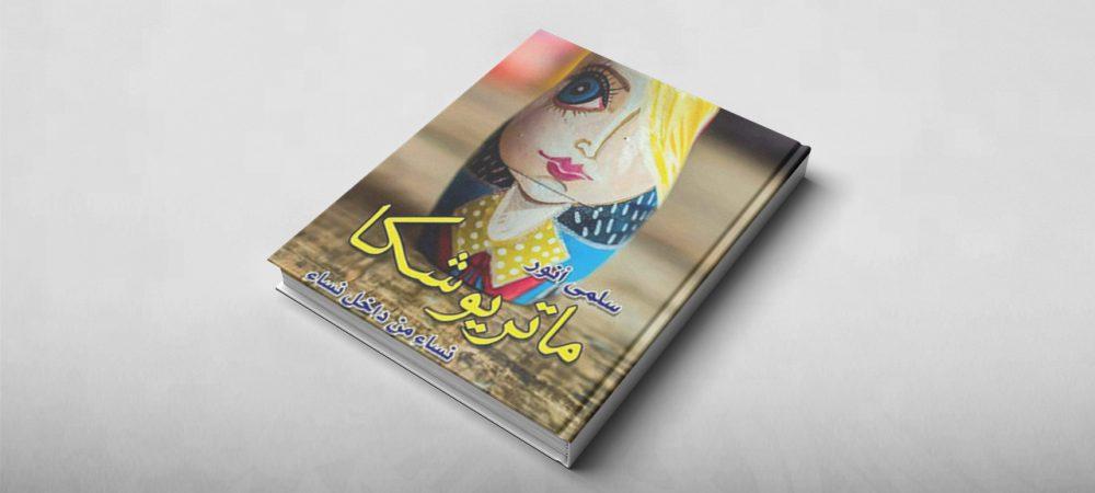 موقع الكتابة الثقافي art 7