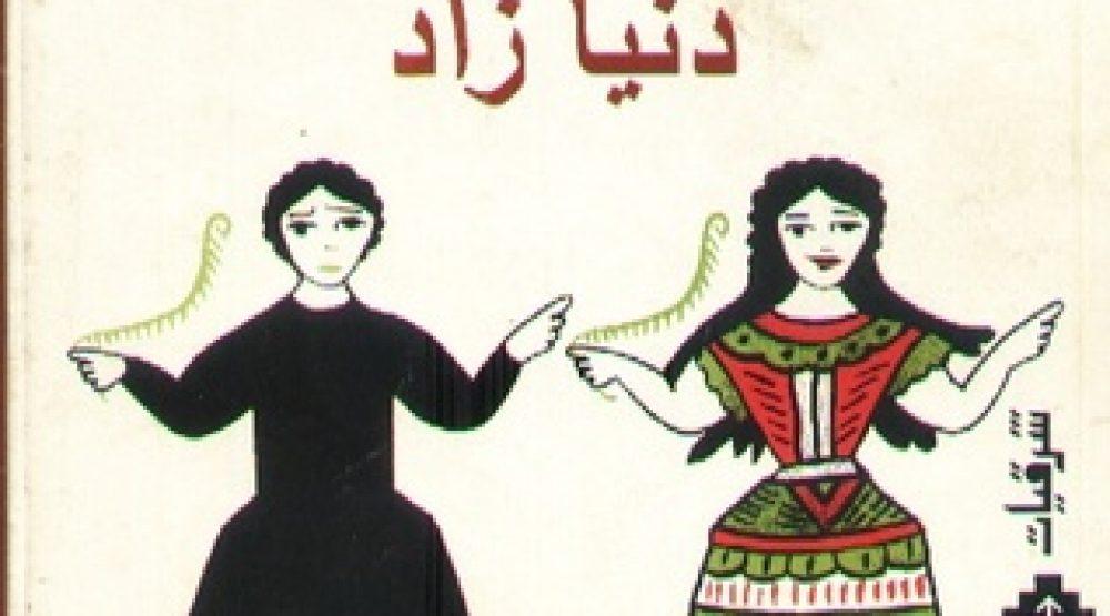 موقع الكتابة الثقافي may telmesany 28