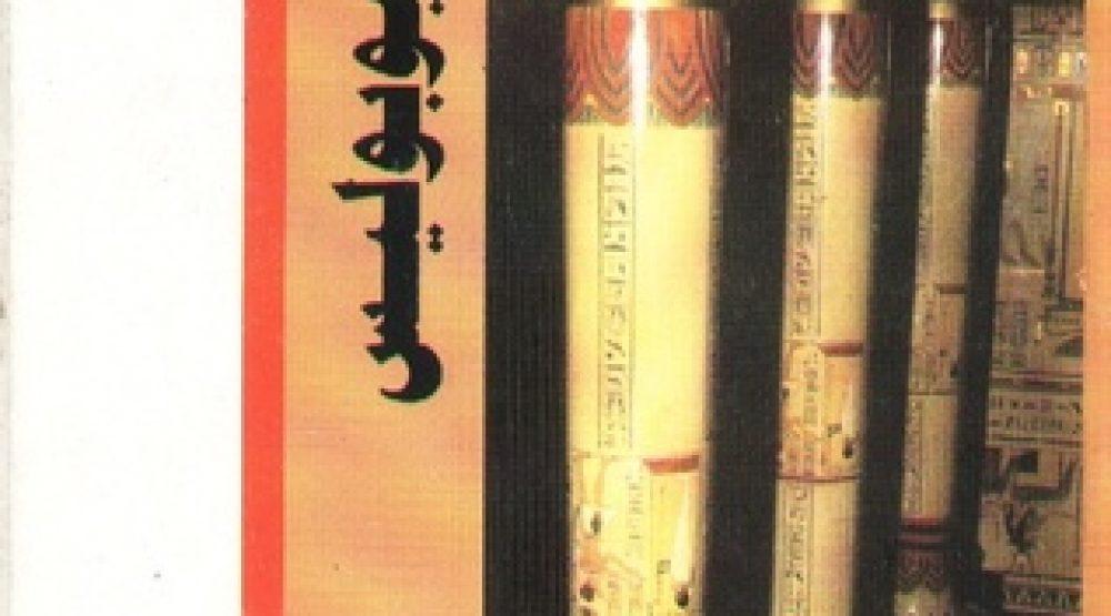 موقع الكتابة الثقافي may telmesany 30
