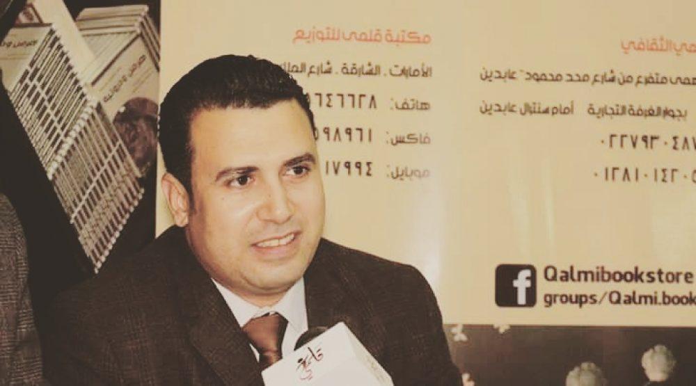 محمد صلاح زايد