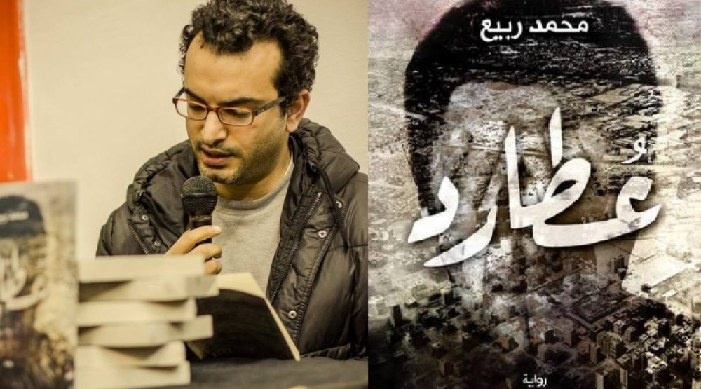 محمد ربيع: معايير القبح والجمال اختلت .. والاتصال المستمر بالواقع ليس شرطا من أجل الكتابة