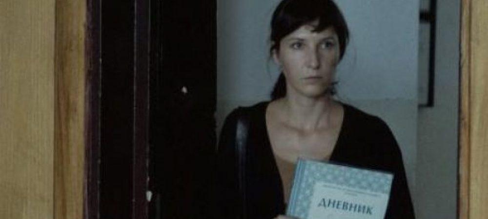 """قراءة في الفيلم البلغاري """"الدرس"""""""